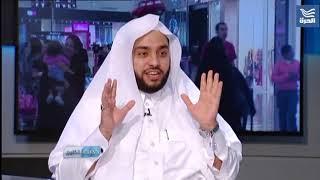 السجال يتجدد حول زواج الركاض في السعودية.. اتهامات بإهدار حقوق المرأة وتسليعها