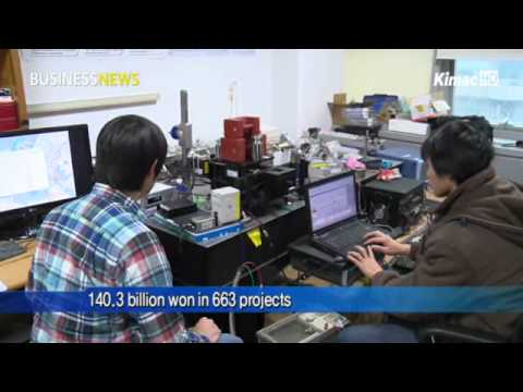 Seoul to invest 140 billion won in IT sector