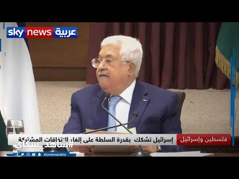 دعوات فلسطينية لوضع استراتيجية بديلة للمفاوضات  - نشر قبل 3 ساعة