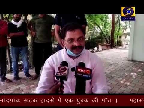 Chhattisgarh ddnews 8 8 2020 Twitter @chhattisgarhddnews