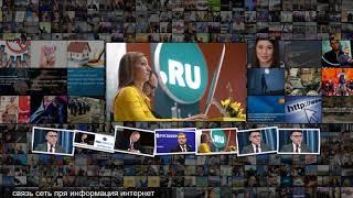 Смотреть видео Путин подписал закон об устойчивом Рунете онлайн