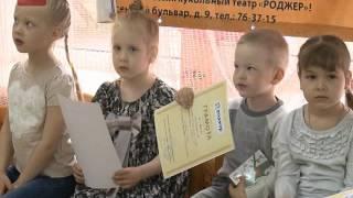 В детском саду № 60 Великого Новгорода прошел финал конкурса, посвященного годовщине Победы
