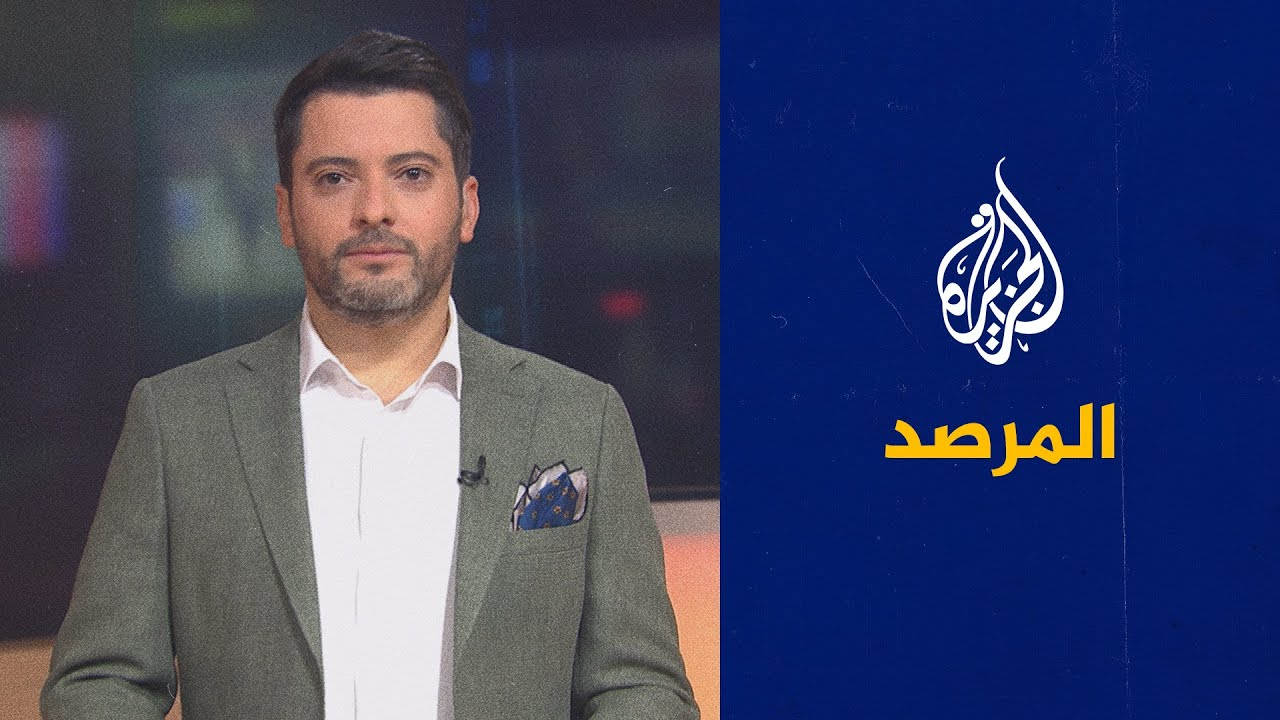 المرصد - ما سر وجود رفوف الكتب خلف ضيوف الشاشات؟  - نشر قبل 2 ساعة