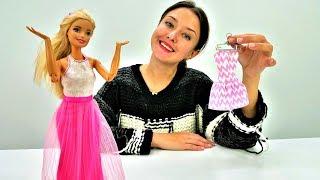 Новое платье Барби - Собираемся на бал - Видео для девочек