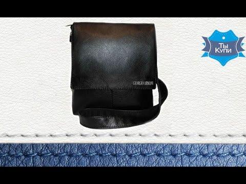 Купить Сумка Ив Сен Лоран Осень-зима 2011-2016