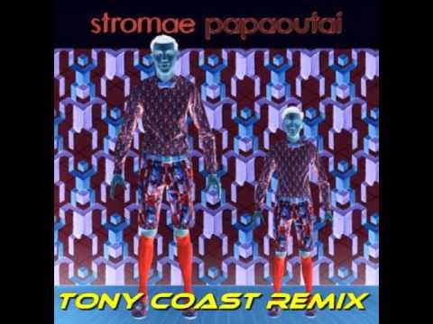 Stromae - Papaoutai (Tony Coast Remix)
