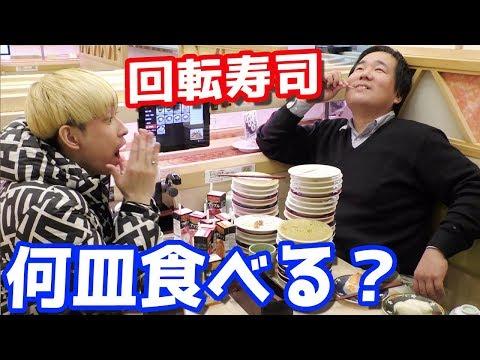 何皿食べる?巨漢の店長を回転寿司に連れて行ったら完全にフードファイターだった…
