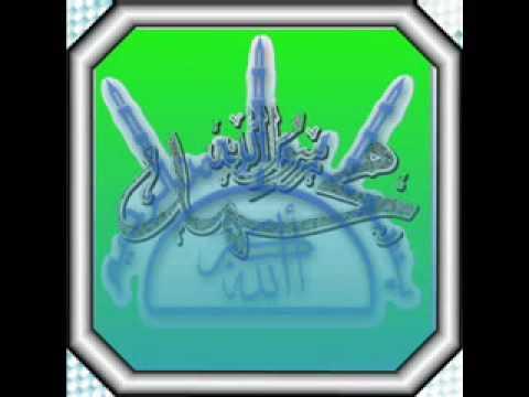 Darood sharif Mustafa jani rahmat thumbnail