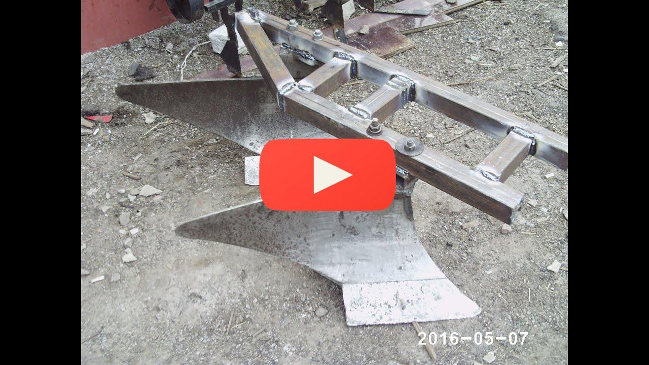 Адаптация конного плуга к мотоблоку Мотор Сич - YouTube