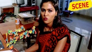 Lecturer Slaps And Scold Dhasu - Darlinge Osina Darlinge Movie Scenes