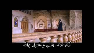 كان ليا ناس  | أبونا موسى رشدي  | كلمات الشاعر رمزي بشارة | فيديو كليب
