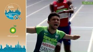 Petrúcio Ferreira - Road to Dubai 2019