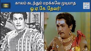 actor-oak-thevar-talkies-today-epi-58-hindu-tamil-thisai
