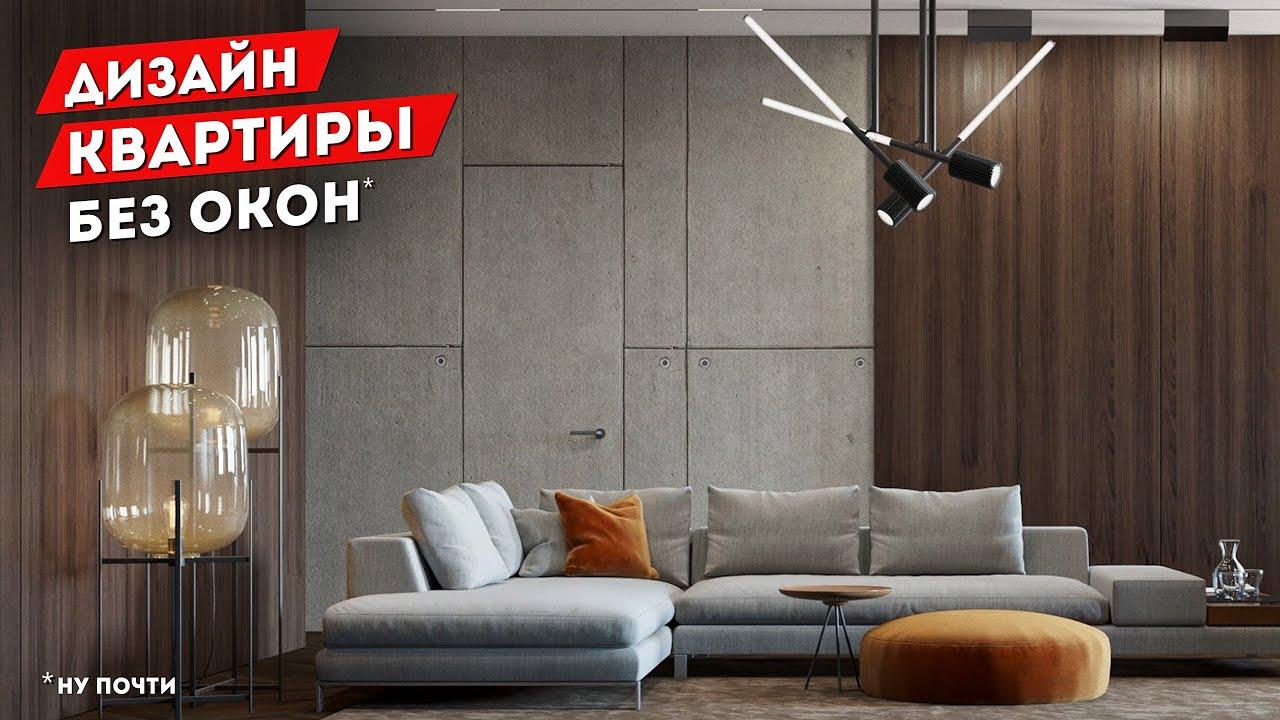 Дизайн Квартиры «Дизайн в Ванной Девушки»