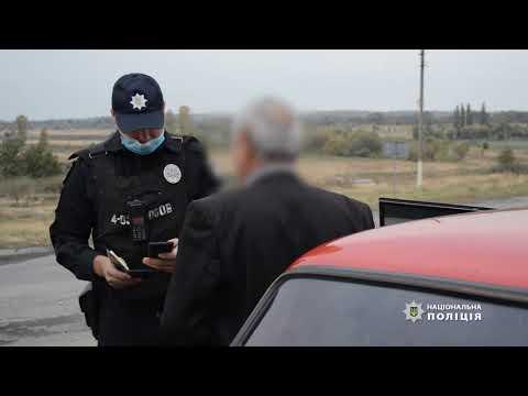 Поліцейські зі складу Об'єднаних сил провели відпрацювання Олександрівки