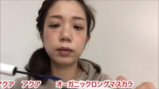 ミニマムメイク 品田ゆい 動画 15