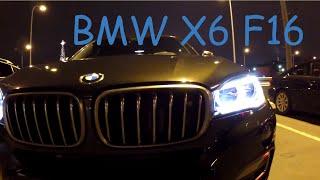 BMW X6 F16 Обзор автомобиля, сравнение с X6 E71(Обзор автомобиля BMW X6 хDrive 5,0i F16. Описание изменений в конструкции автомобиля по сравнению с предыдущей моде..., 2015-01-23T12:33:37.000Z)