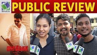 Psycho Public Review | Udhayanidhi Stalin | Ilayaraja | Mysskin | Psycho Movie Review