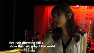 "Showbiz Korea - CINE-ZOOM ""FOR THE EMPEROR"" CINE ZOOM(황제를 위하여)"