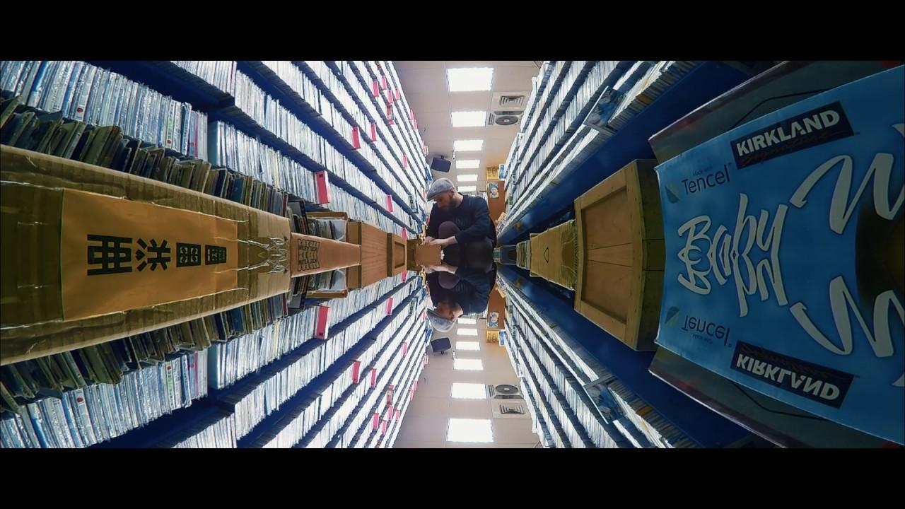 "Hubert Tas - ""片刻 Moment"" feat. 盧品穎 Pin-Yin Lu / Piotr Jaraszkiewicz / Michał Wojtczuk #1"