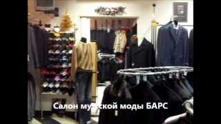 Salon Bars. Mosocw. Alabyana street. Dec201