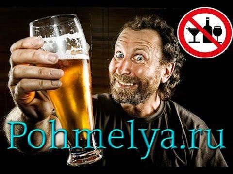 алкоголизм и таблетки