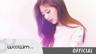 """러블리즈(Lovelyz) """"治癒(치유)"""" Album Preview"""