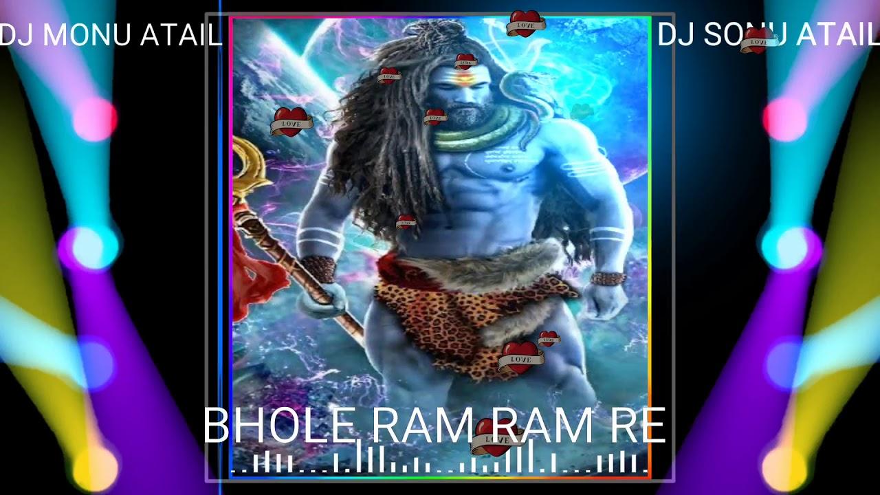 Bhole Rom Rom Re Dj Remix 2020 _ Dj Monu Sonu Atail Production _ 8059727343