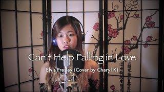 """Can't Help Falling In Love"" Elvis Presley (Cover by Cheryl K)"