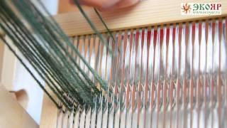 ТКАЦКИЕ СТАНКИ: Где купить хороший ручной ткацкий станок?(, 2014-07-04T10:41:14.000Z)