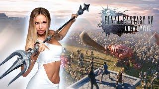 Final Fantasy XV: A New Empire - Alexis Ren in Battleground