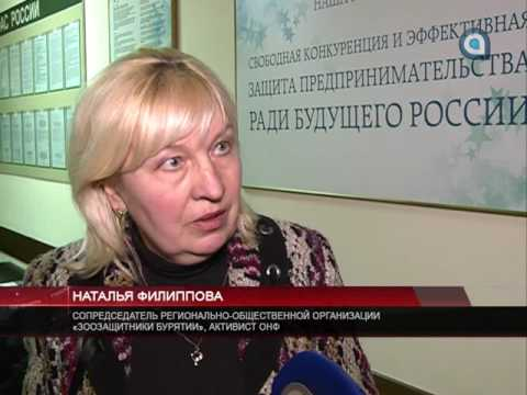 Новости АТВ (20.01.2017)