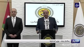 حماد: مخالفو حظر التجوال يخضعون لحجر صحي قبل العقاب 23/3/2020