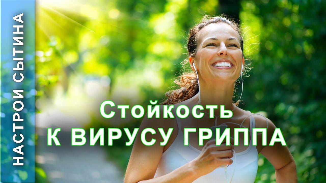 Настрои Сытина При Гипертонии   [the INNIT project ...