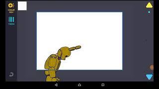 как я делаю анимацию фнаф рисуем  мультфильмы 2 (анимация чёрный кот фокси )