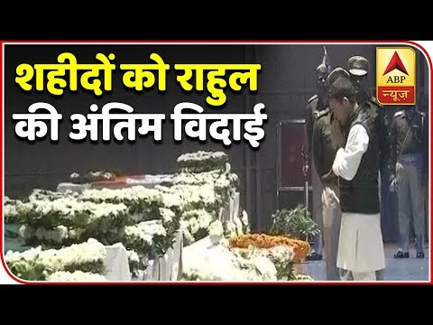 Congress President Rahul Gandhi Pays Homage To CRPF Jawans At Delhi's Palam Airport | ABP News