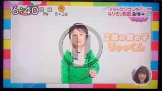 2月6日放送のZIPでりゅっくんの8.6秒バズーカー『ラッスンゴレライ』...