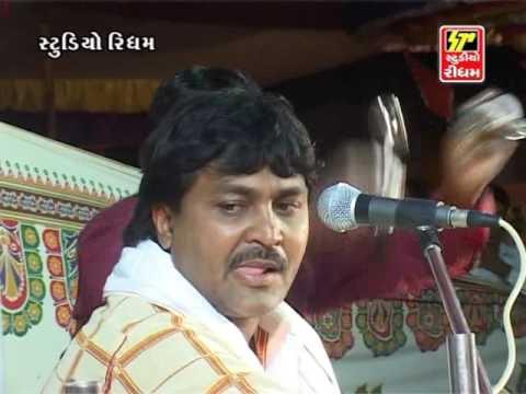 Suresh Raval - Kirtidan Gadhavi | Jugal Bandhi | Dayro - Part 4