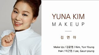 Celebrity Style#14: 김연아 메이크업 - Yuna's Work-out Look Thumbnail