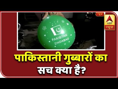 'Pakistan Zindabad' Slogan Written Balloons Found In MP's Satna   ABP News