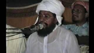 HAZRAT MOULANA ALLAMA AHMED SAEED KHAN  MULTANI(Husn E Mohammad)1/8