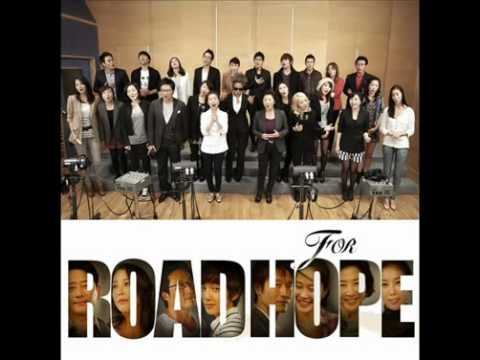 [AUDIO] Road for Hope - 선물 (Gift) - G.NA and various artists