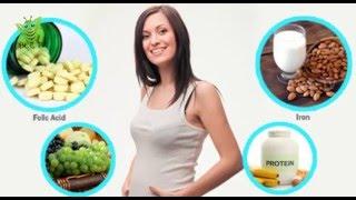 Food during Pregnency - ഗര്ഭകാല  ഭക്ഷണം Folic Acid issues