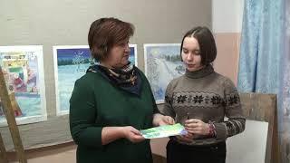 1  Конкурс Лучший преподаватель ДШИ  Открытый урок преп  Плешкова С Б ,ДШИг Красавино