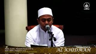 Haul Akbar SG 2015 - Manaqib Sulthonil Auliya',Sayyidina Asy Syeikh Abdul Qodir Al Jilani RA