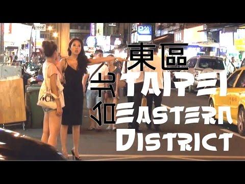 台北東區 Taipei Eastern District (Sogo)
