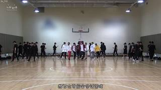 【中字】防彈少年團(BTS) - Not Today (mirrored Dance Practice)