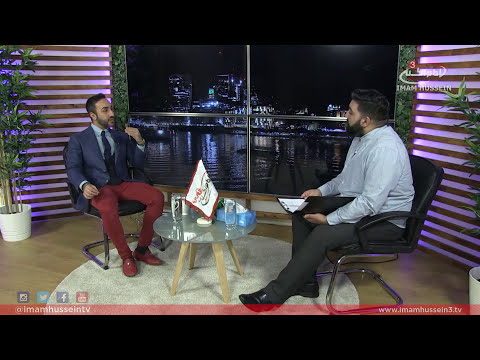 Dr. Sayed Ammar Nakshawan - Islam and Sex Part One - 2018