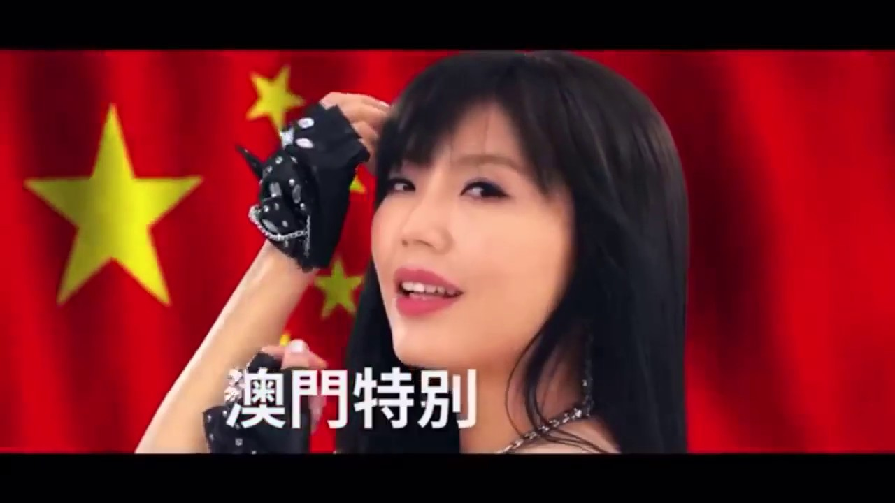 Fanny  CHINA Official Music Video