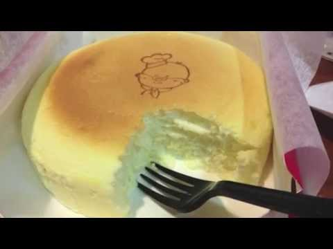 Uncle Rikuro S Puffy Cheese Cake S Osaka Japan Recipe